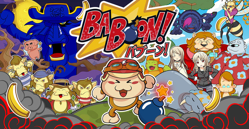 Baboon PlayStation